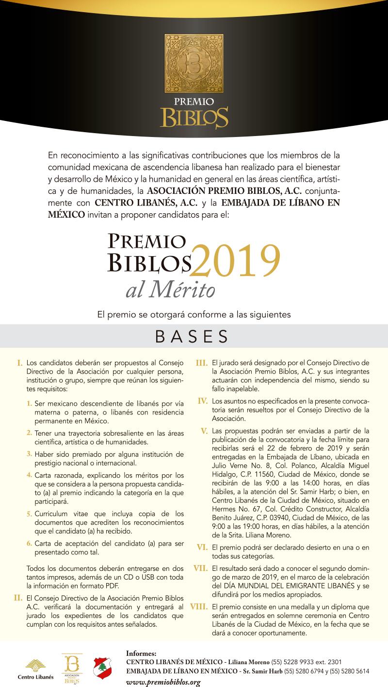 Bases Premio Biblos 2019