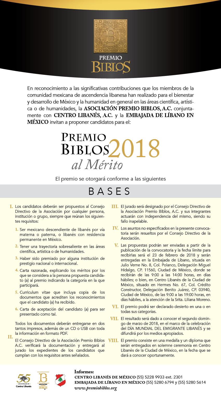 Bases Premio Biblos 2018